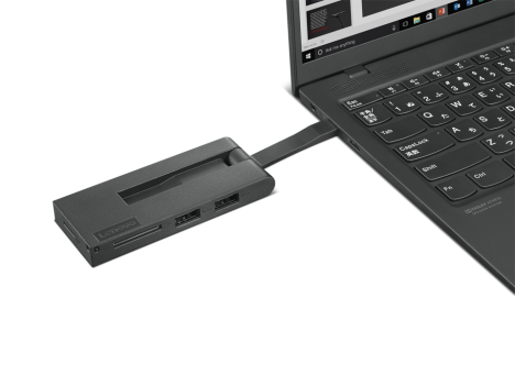 Lenovo USB-C Port Replicator (4)